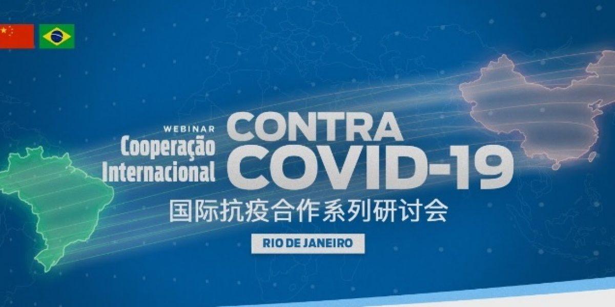 Ascoferj participa de webinar sobre cooperação entre Brasil e China